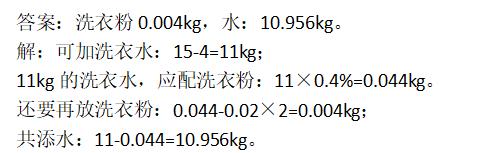 此图像的alt属性为空;文件名为image-16.png