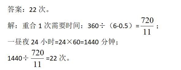 此图像的alt属性为空;文件名为image-26.png