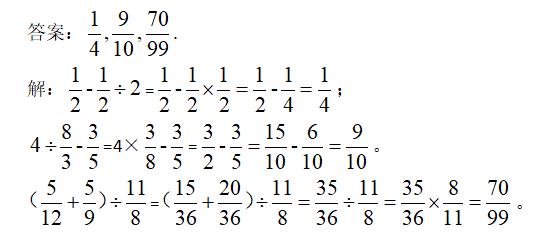 此图像的alt属性为空;文件名为image-173.png