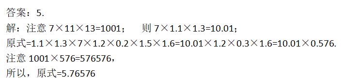 此图像的alt属性为空;文件名为image-233.png